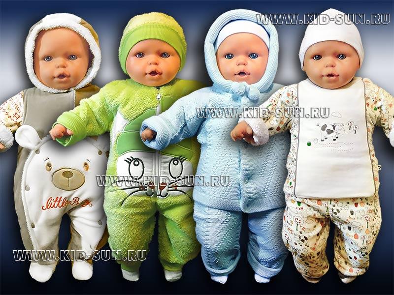 KID-SUN Детская одежда из Турции - бренды детской одежды