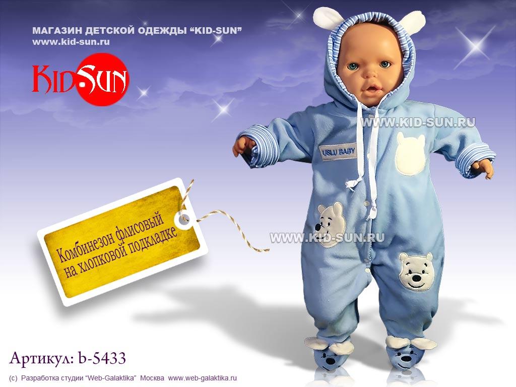 Форумы сайтов детской одежды