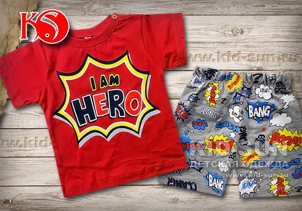 "Костюм ""I AM HERO"""