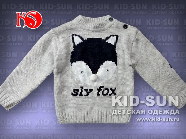 Свитер для мальчика Sly Fox