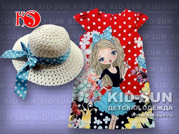 Платье с шляпкой Nastya