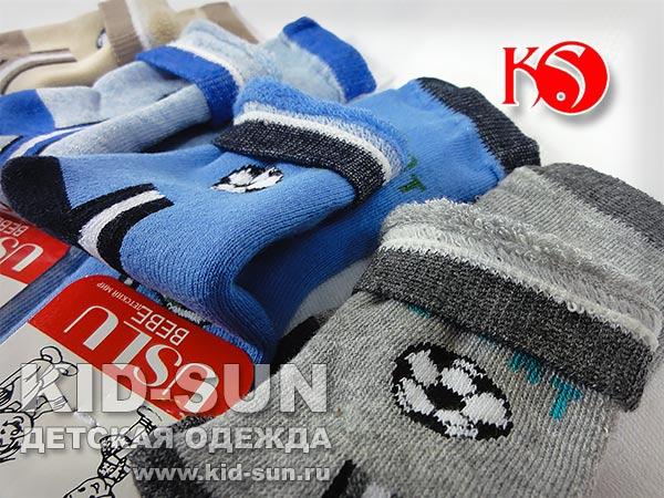 """Носки махровые """"Sport 22"""""""