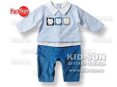 8d09f1eced20027 Архив продаж – интернет-магазин детской одежды оптом KID-SUN
